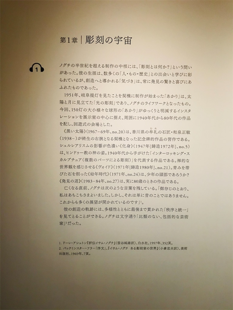 f:id:TokuheiKumagai:20210424225822j:plain