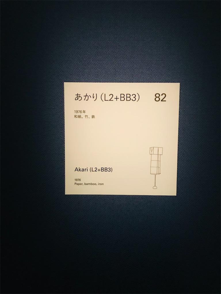 f:id:TokuheiKumagai:20210424225918j:plain