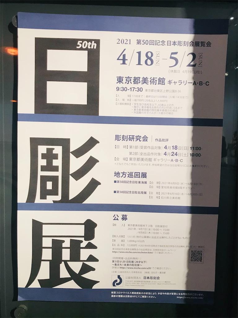 f:id:TokuheiKumagai:20210424225930j:plain