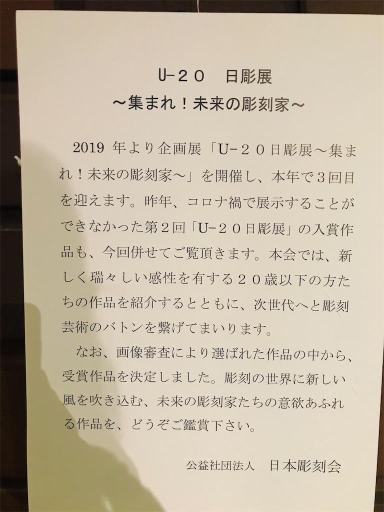 f:id:TokuheiKumagai:20210424225933j:plain