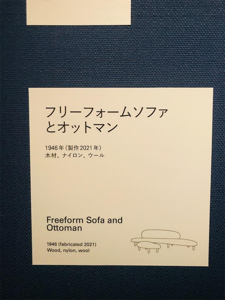 f:id:TokuheiKumagai:20210424225947j:plain