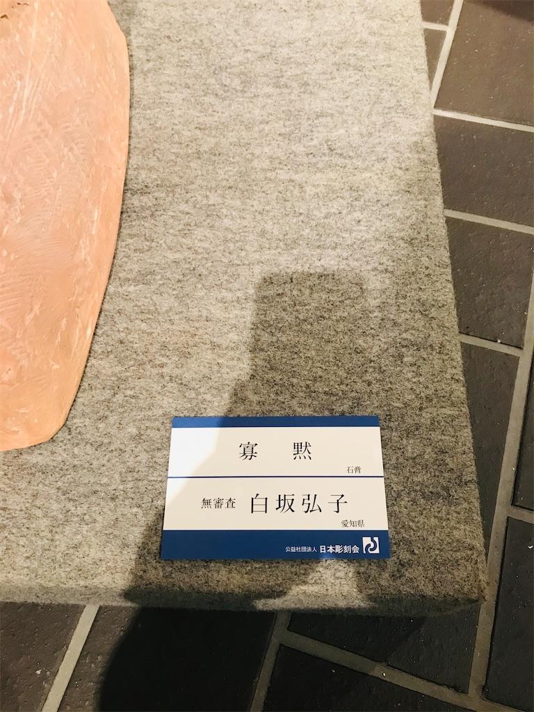f:id:TokuheiKumagai:20210424225951j:plain