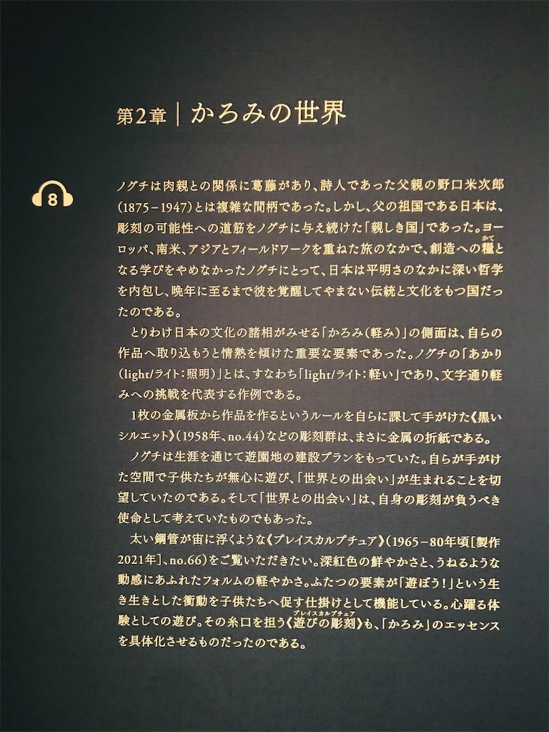 f:id:TokuheiKumagai:20210424230002j:plain