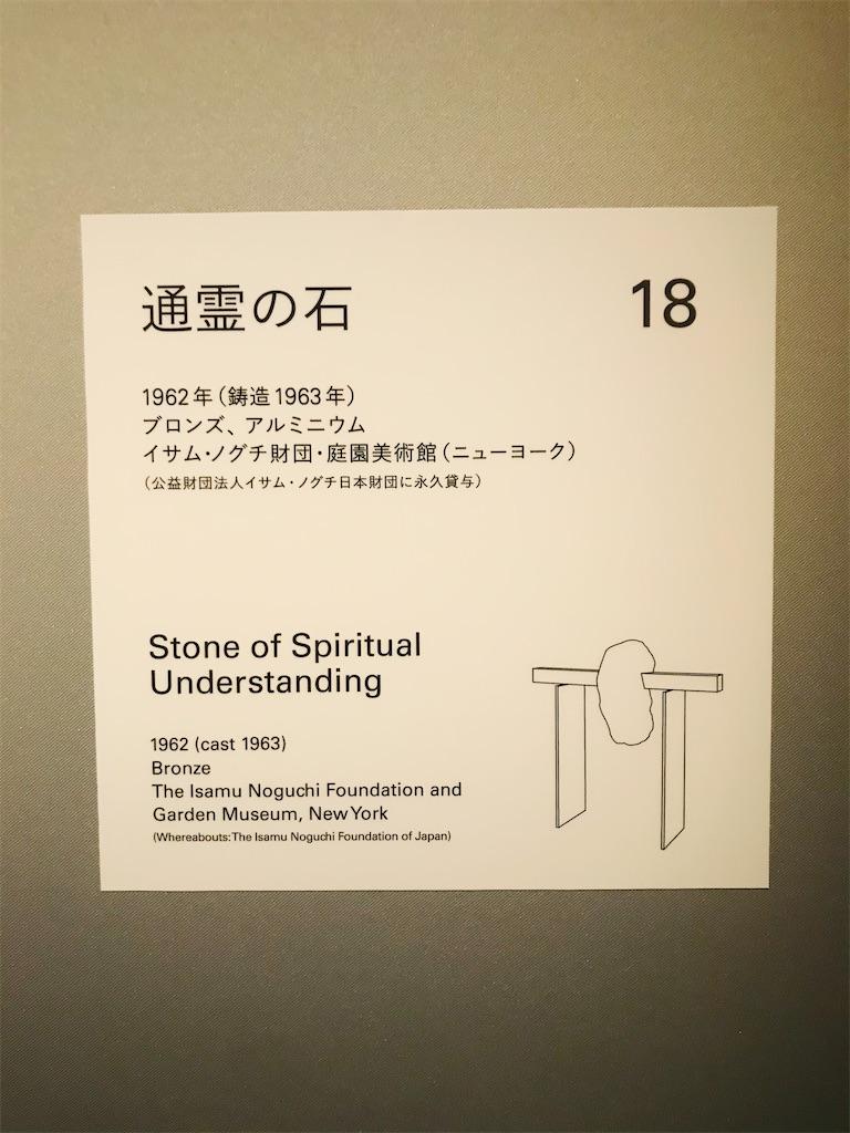f:id:TokuheiKumagai:20210424230053j:plain