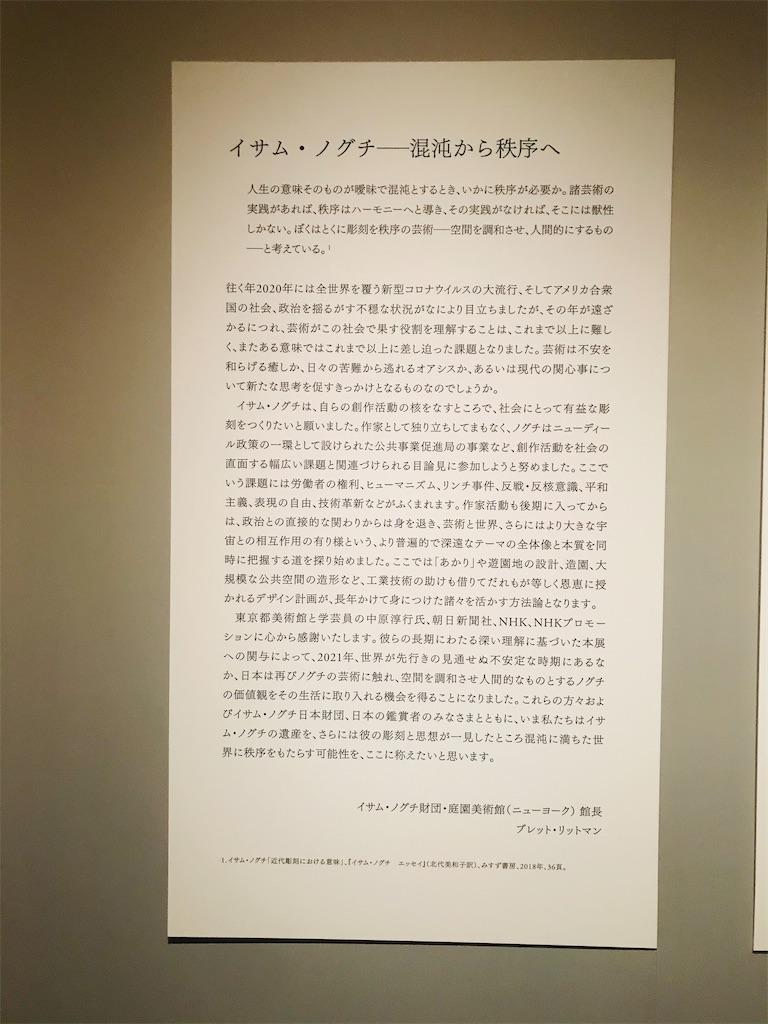 f:id:TokuheiKumagai:20210424230347j:plain
