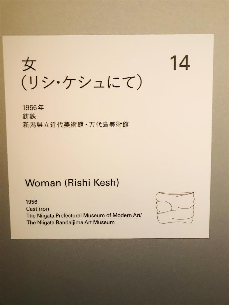 f:id:TokuheiKumagai:20210424230458j:plain