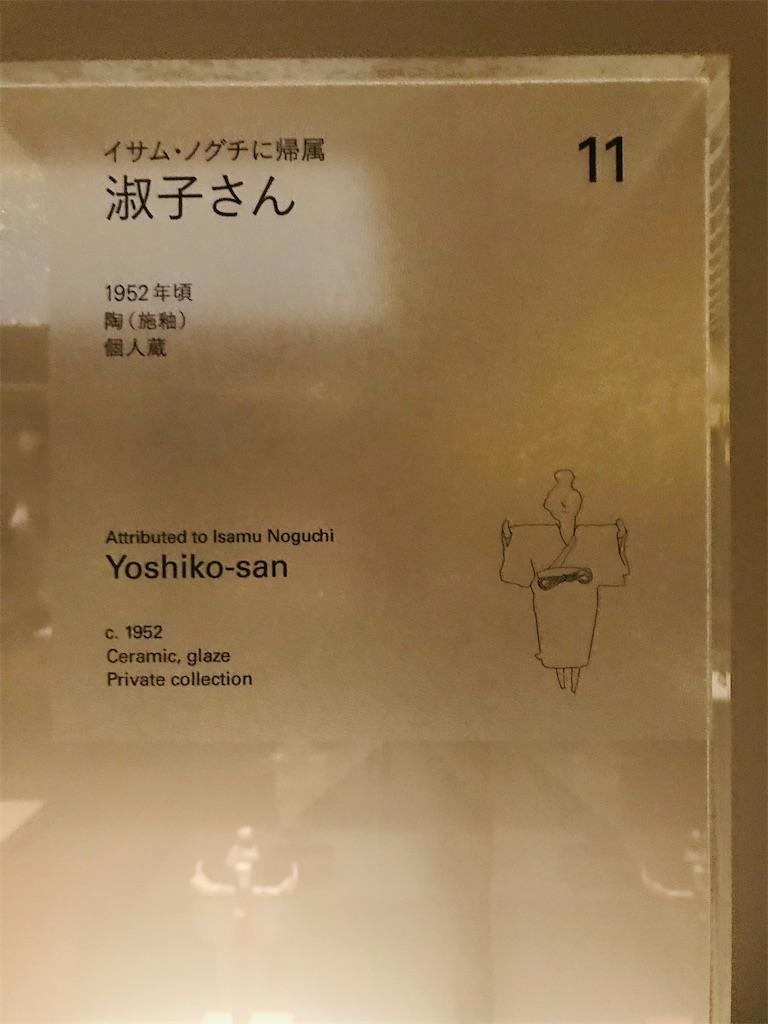f:id:TokuheiKumagai:20210424232248j:plain