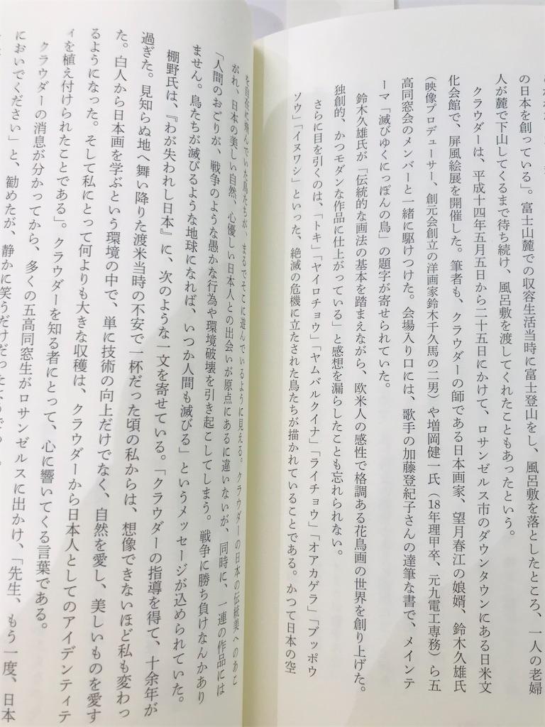 f:id:TokuheiKumagai:20210425201440j:plain