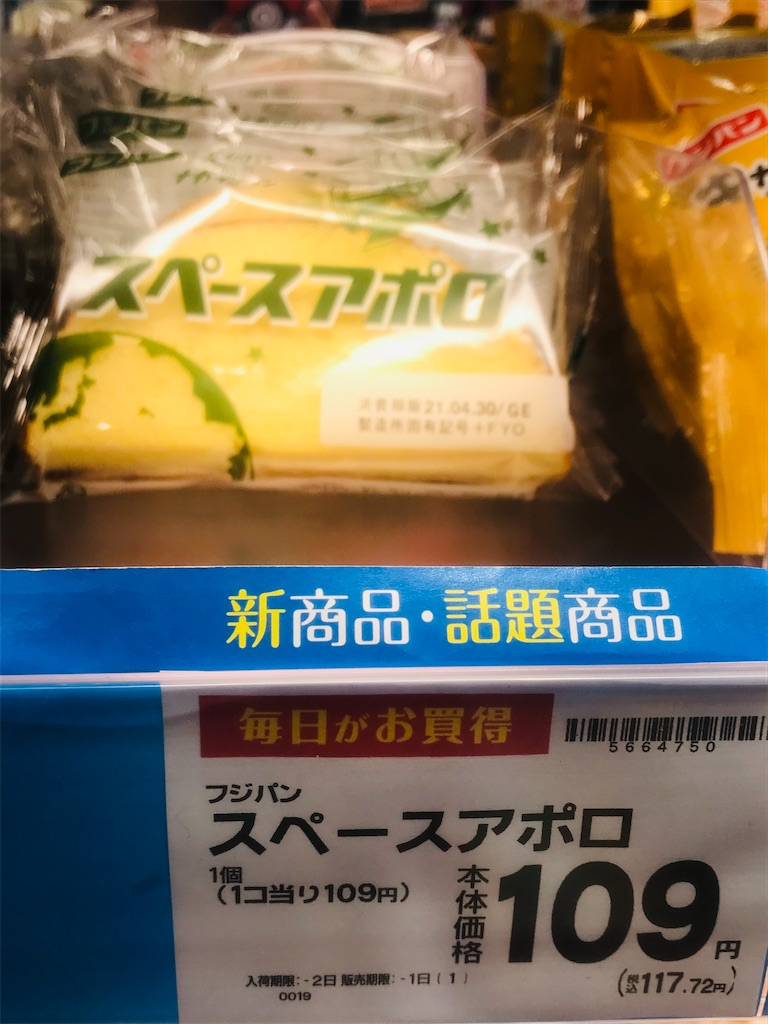 f:id:TokuheiKumagai:20210427212444j:plain