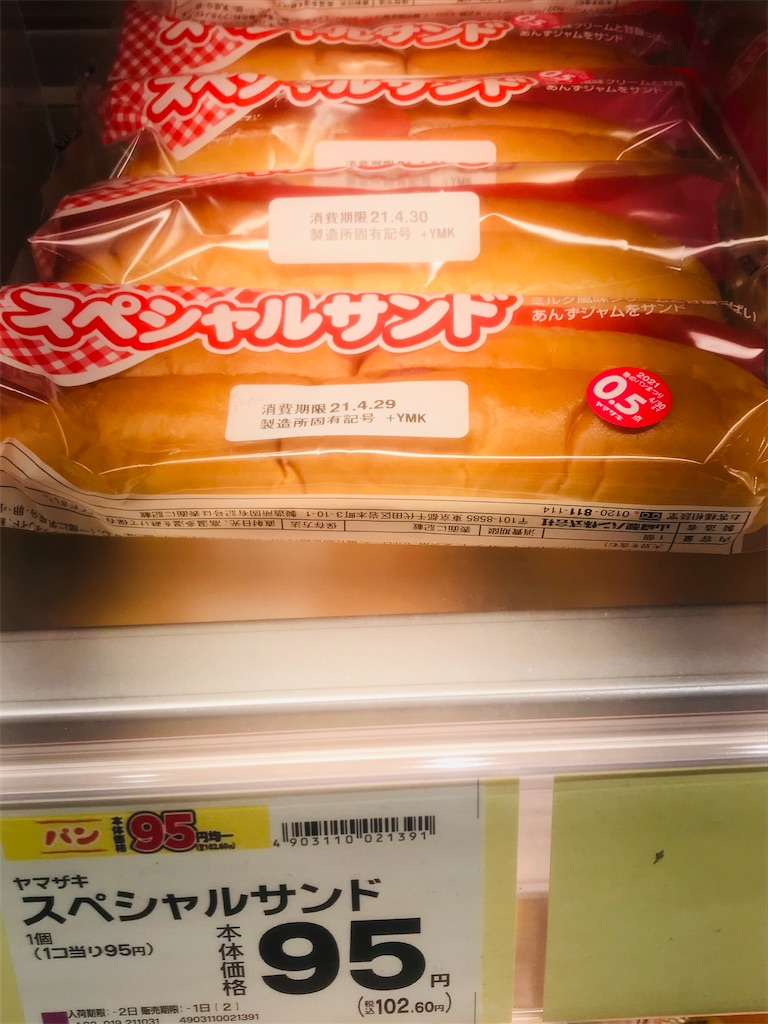 f:id:TokuheiKumagai:20210427212456j:plain