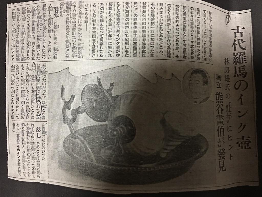 f:id:TokuheiKumagai:20210428023856j:plain