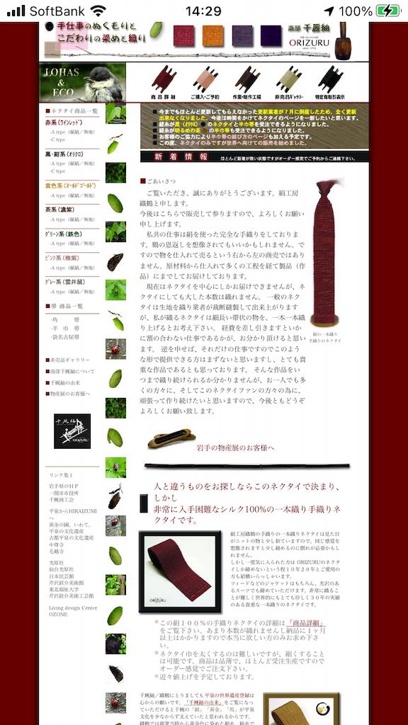 f:id:TokuheiKumagai:20210505143036p:plain