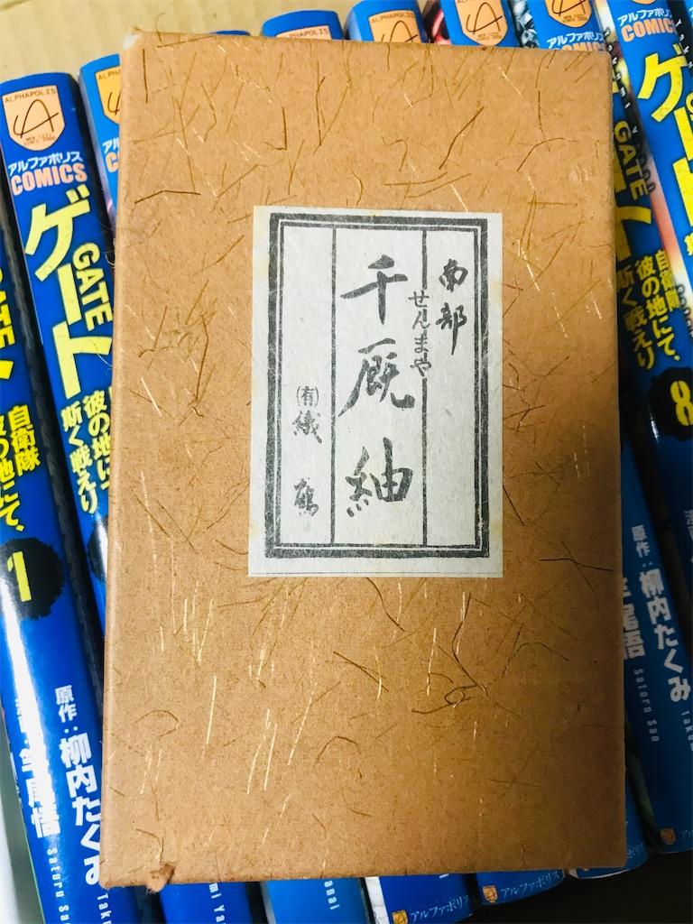 f:id:TokuheiKumagai:20210507212559j:plain