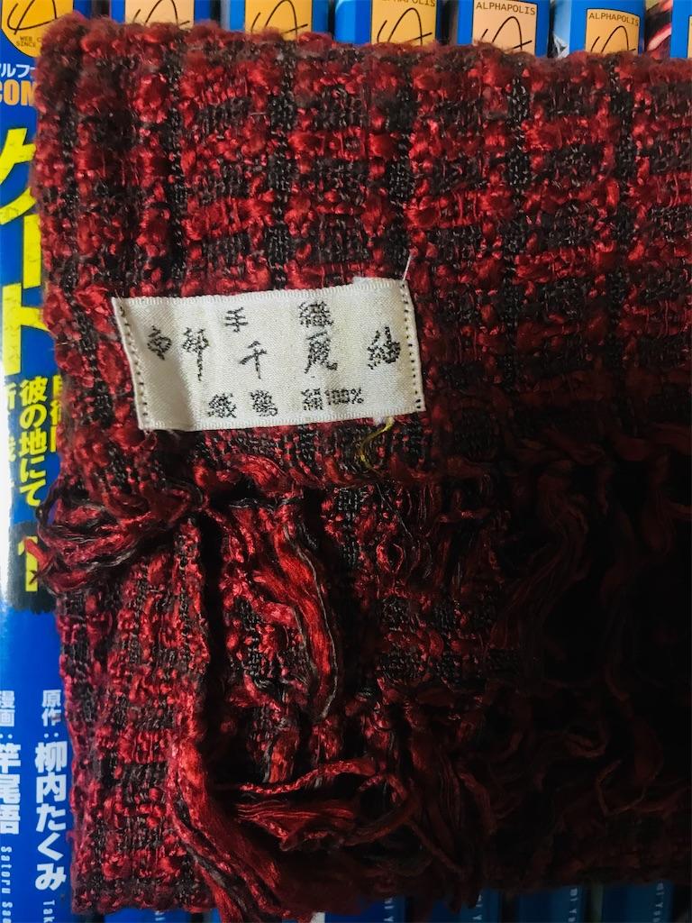 f:id:TokuheiKumagai:20210507212606j:plain