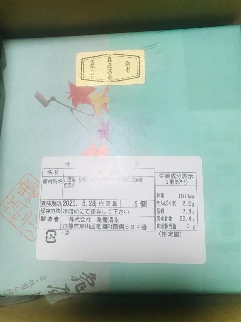 f:id:TokuheiKumagai:20210509174424j:plain