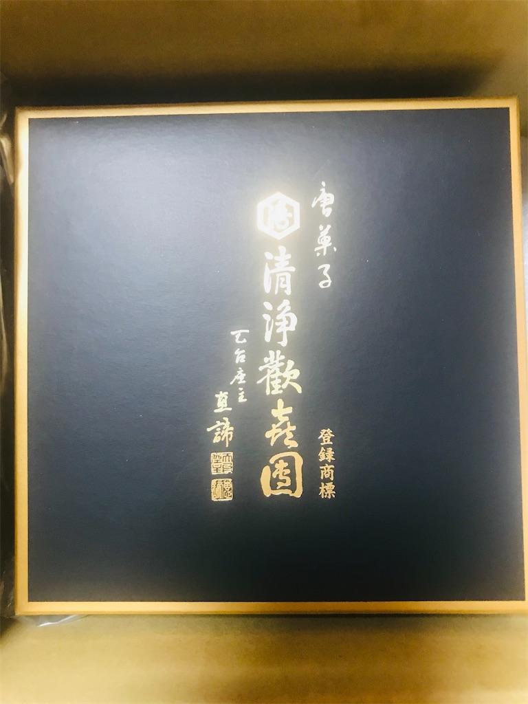 f:id:TokuheiKumagai:20210509174442j:plain