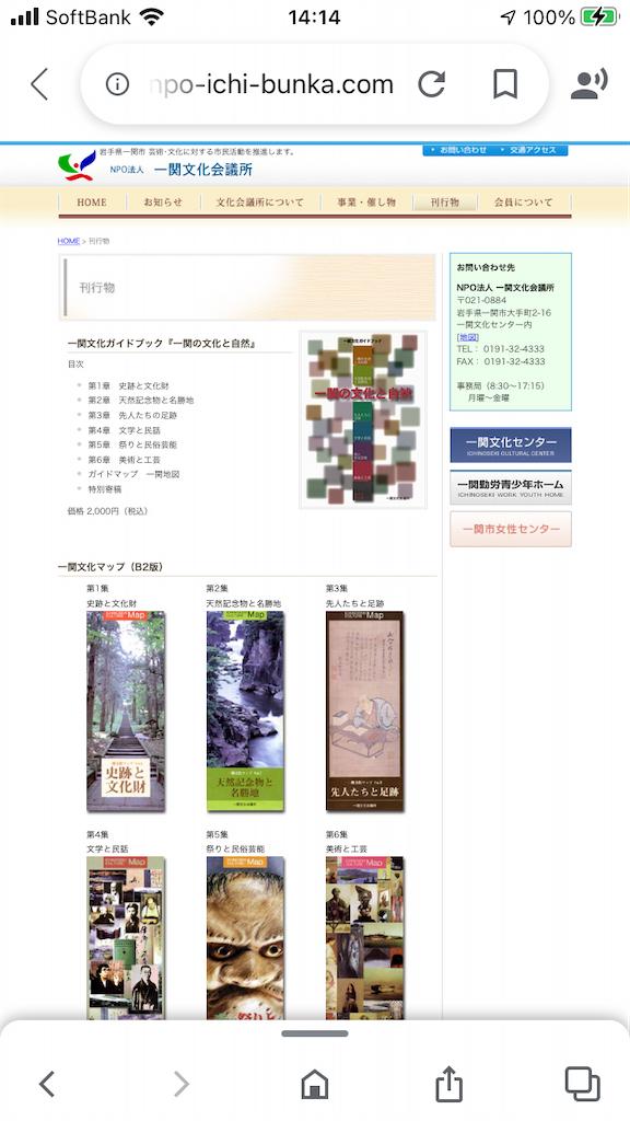 f:id:TokuheiKumagai:20210512142010p:plain