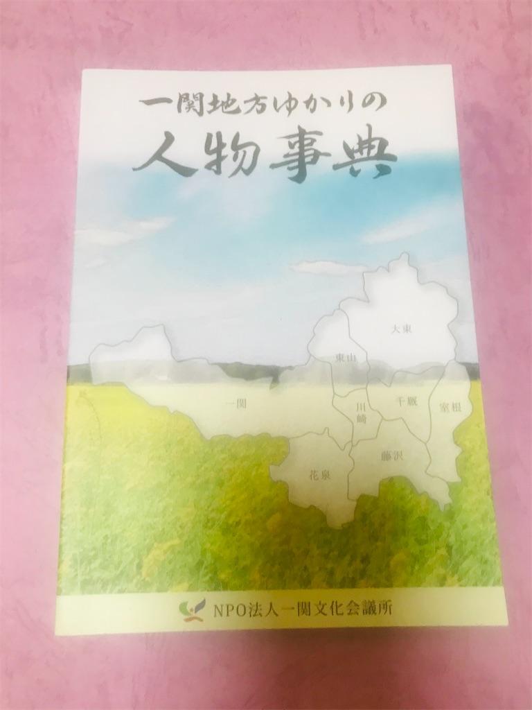 f:id:TokuheiKumagai:20210512142015j:plain