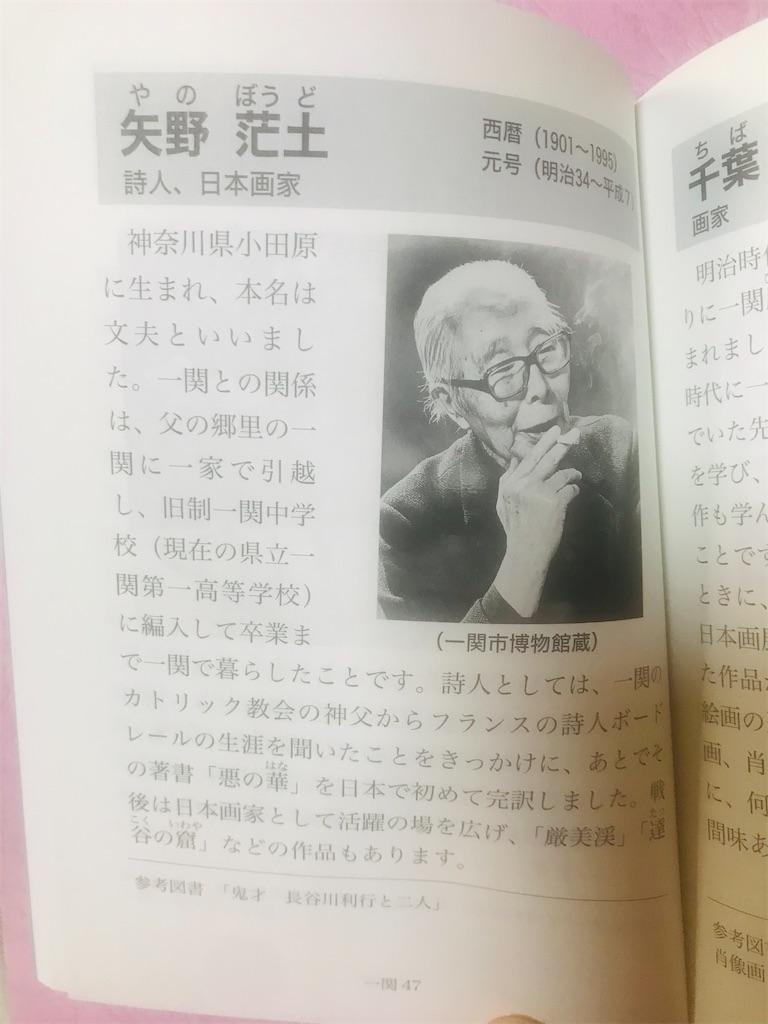 f:id:TokuheiKumagai:20210512142019j:plain