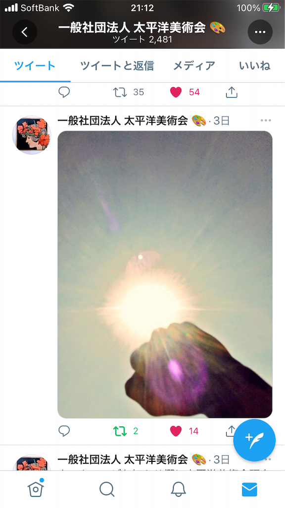 f:id:TokuheiKumagai:20210513211532p:plain