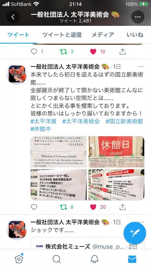 f:id:TokuheiKumagai:20210513211539p:plain