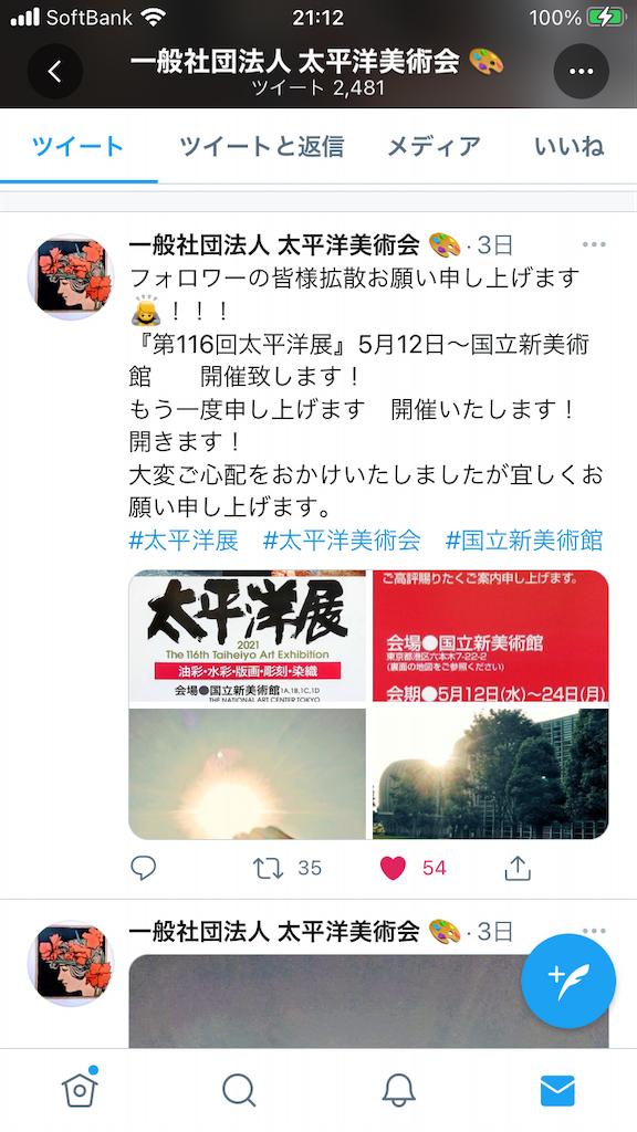 f:id:TokuheiKumagai:20210513211544p:plain