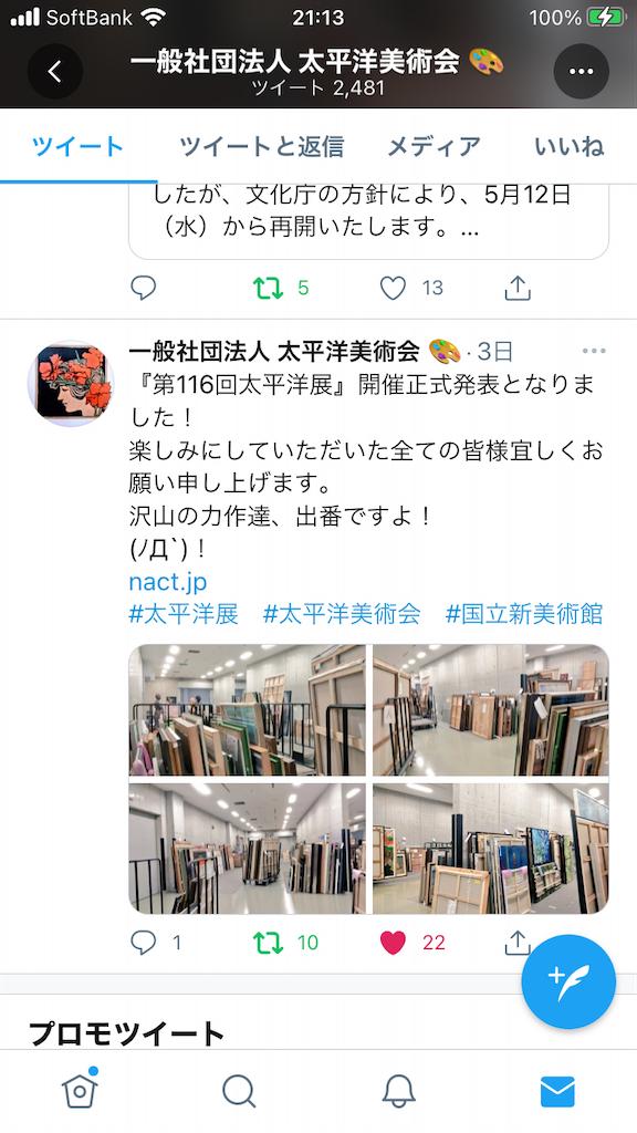 f:id:TokuheiKumagai:20210513211548p:plain