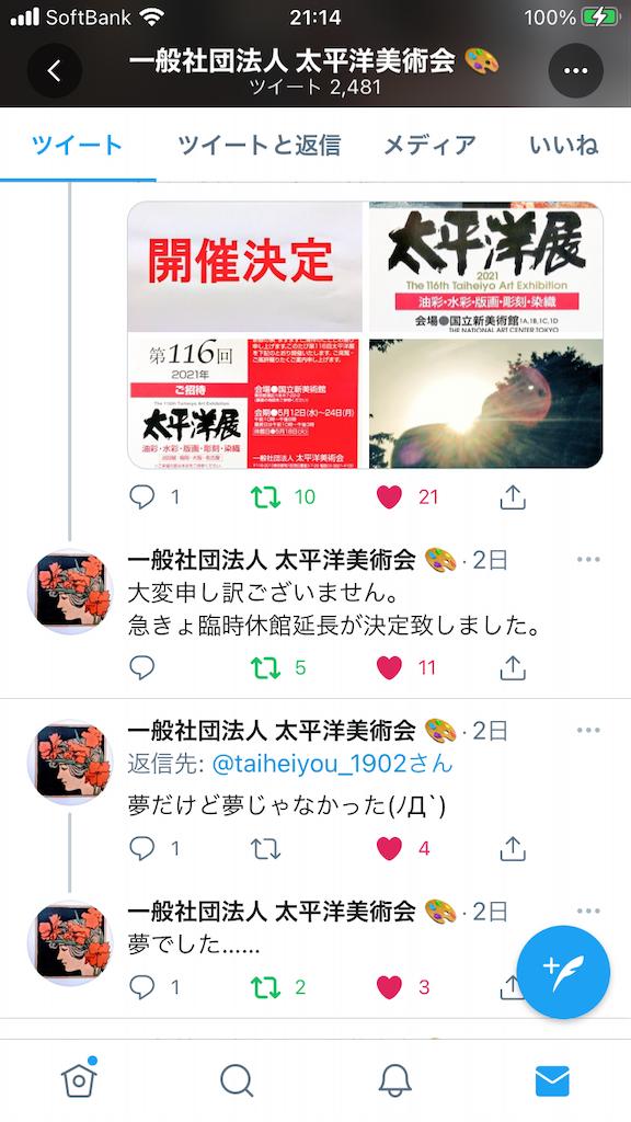 f:id:TokuheiKumagai:20210513211557p:plain