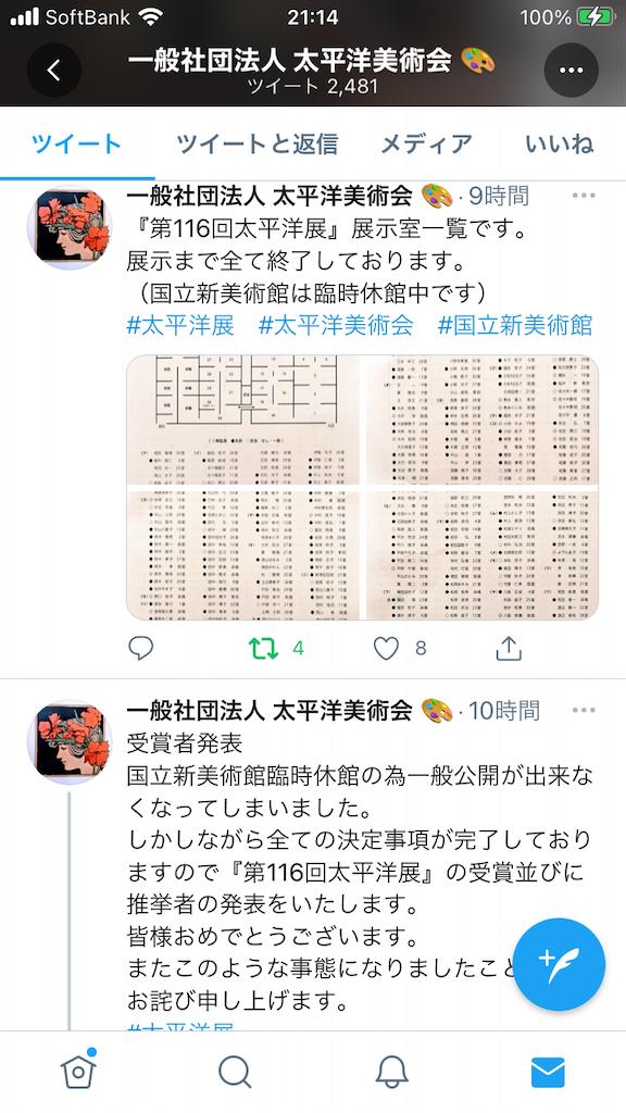 f:id:TokuheiKumagai:20210513211610p:plain