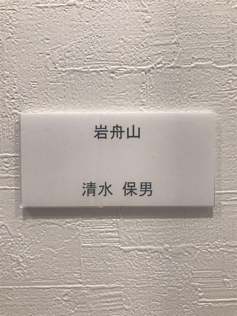f:id:TokuheiKumagai:20210520133146j:plain