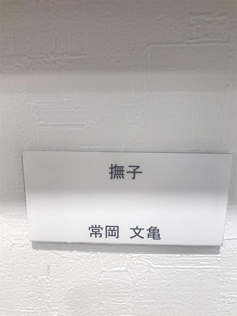 f:id:TokuheiKumagai:20210520133149j:plain