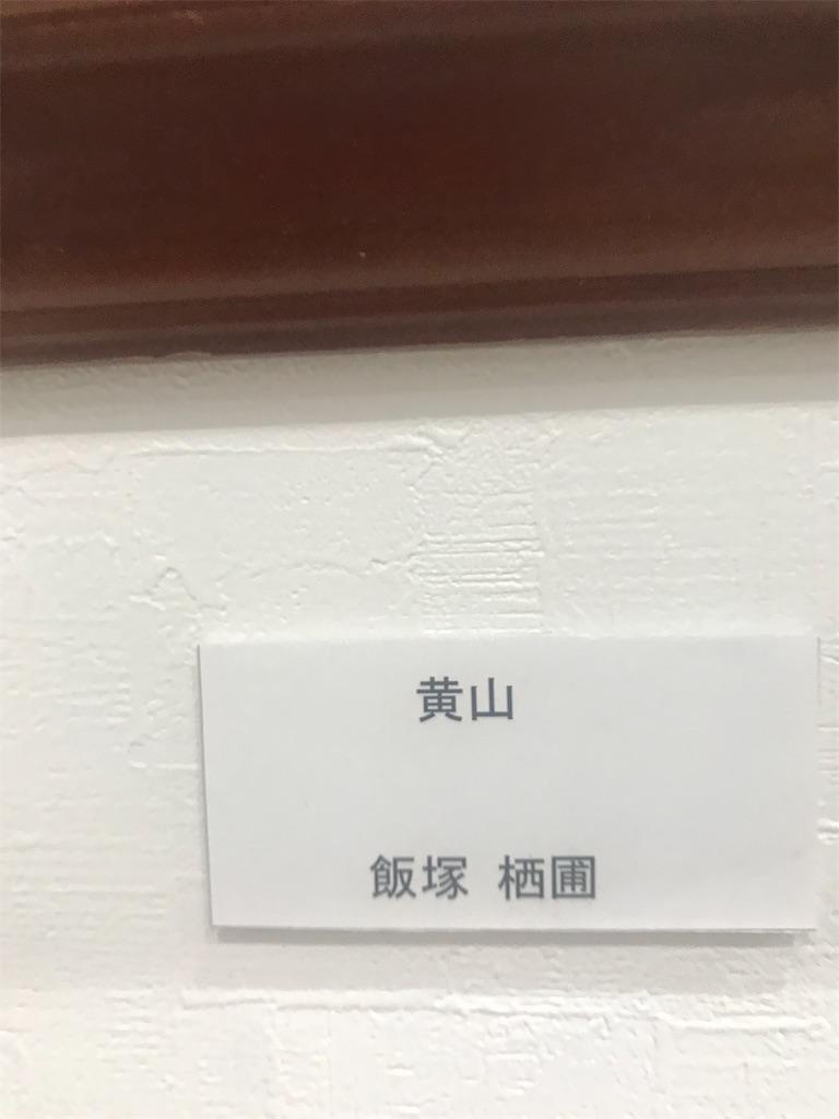 f:id:TokuheiKumagai:20210520133223j:plain