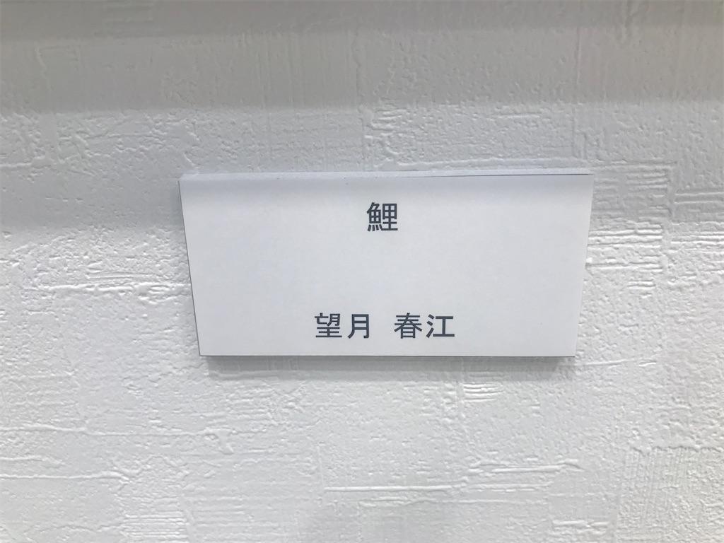 f:id:TokuheiKumagai:20210520133316j:plain