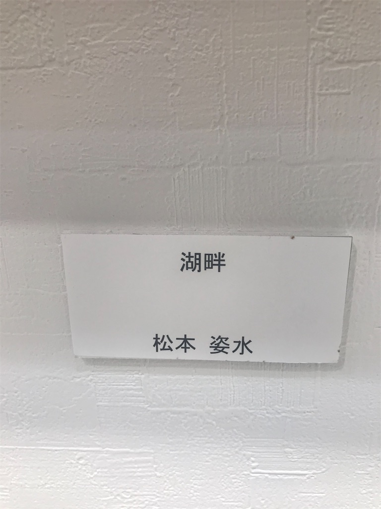 f:id:TokuheiKumagai:20210520133435j:plain