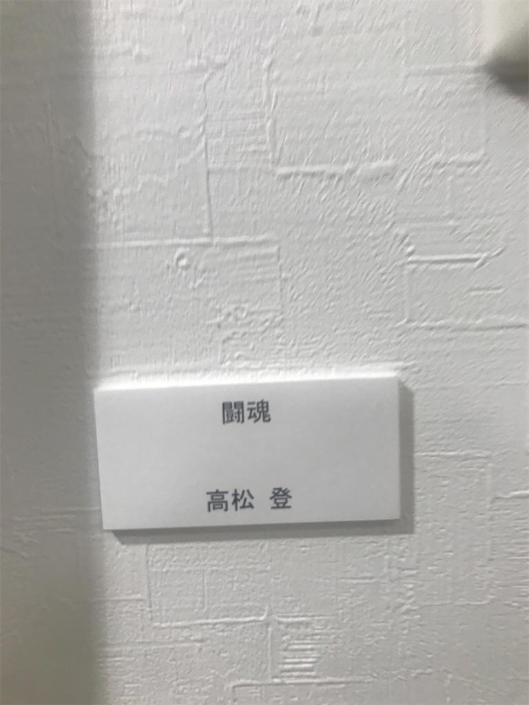 f:id:TokuheiKumagai:20210520133445j:plain