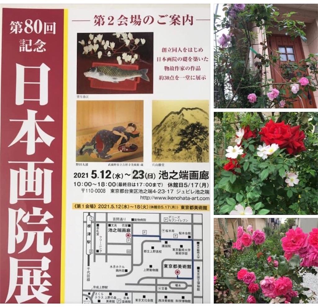 f:id:TokuheiKumagai:20210521130946j:plain