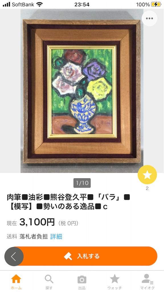 f:id:TokuheiKumagai:20210522000455p:plain