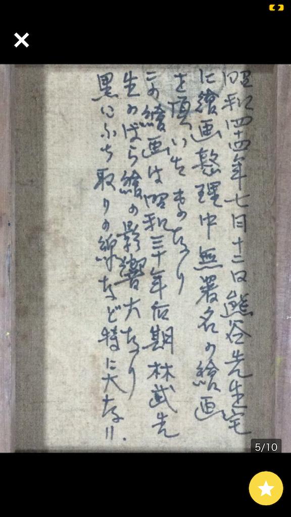 f:id:TokuheiKumagai:20210522000501p:plain