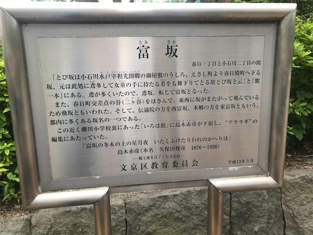 f:id:TokuheiKumagai:20210523120023j:plain