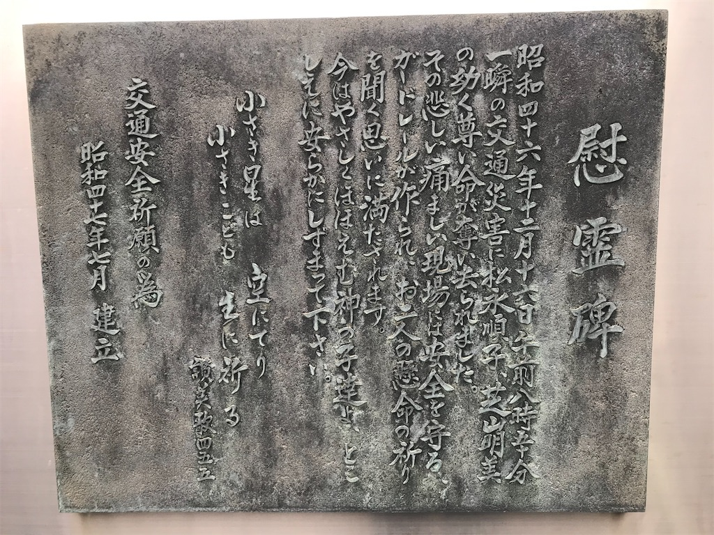 f:id:TokuheiKumagai:20210523120049j:plain