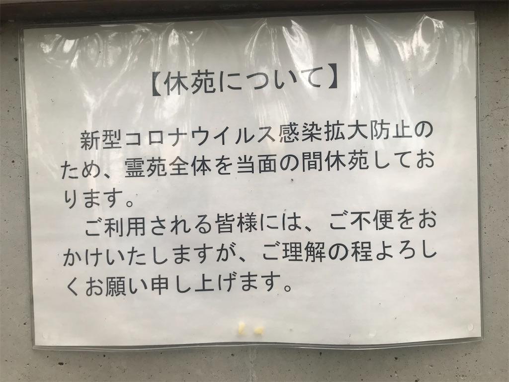 f:id:TokuheiKumagai:20210523120104j:plain