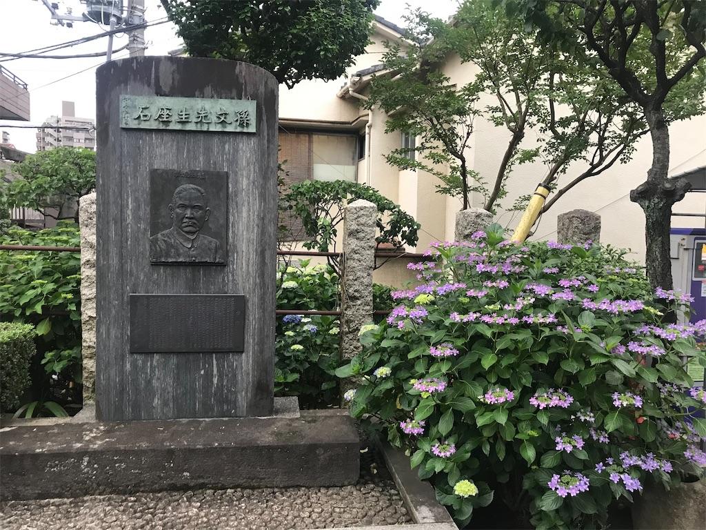 f:id:TokuheiKumagai:20210523120122j:plain
