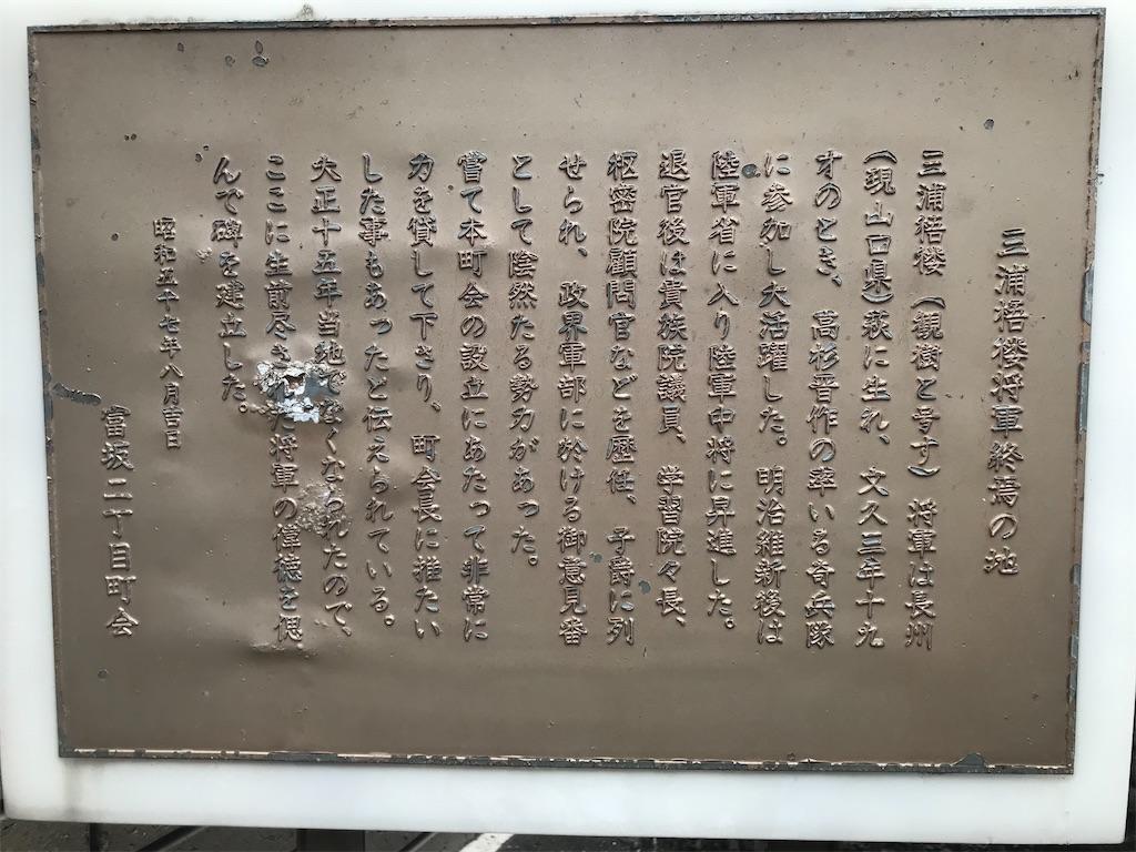 f:id:TokuheiKumagai:20210523123435j:plain