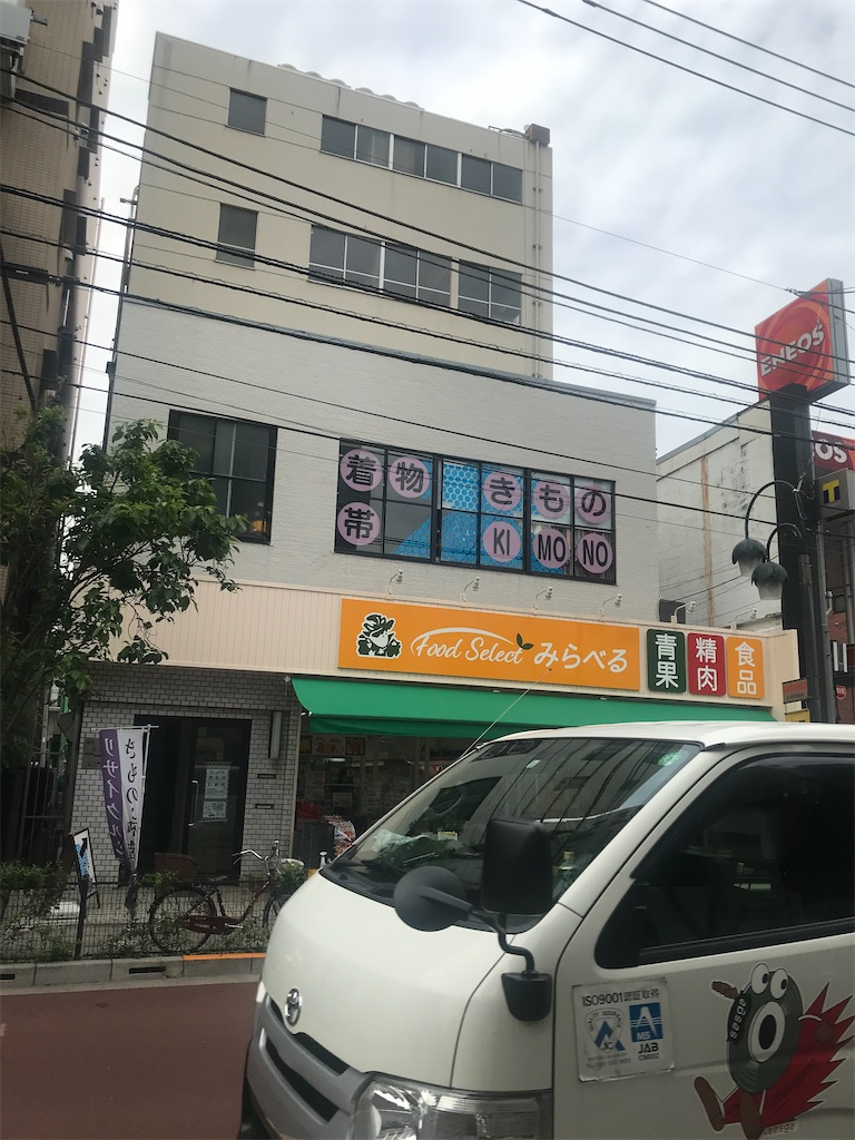 f:id:TokuheiKumagai:20210524171824j:plain