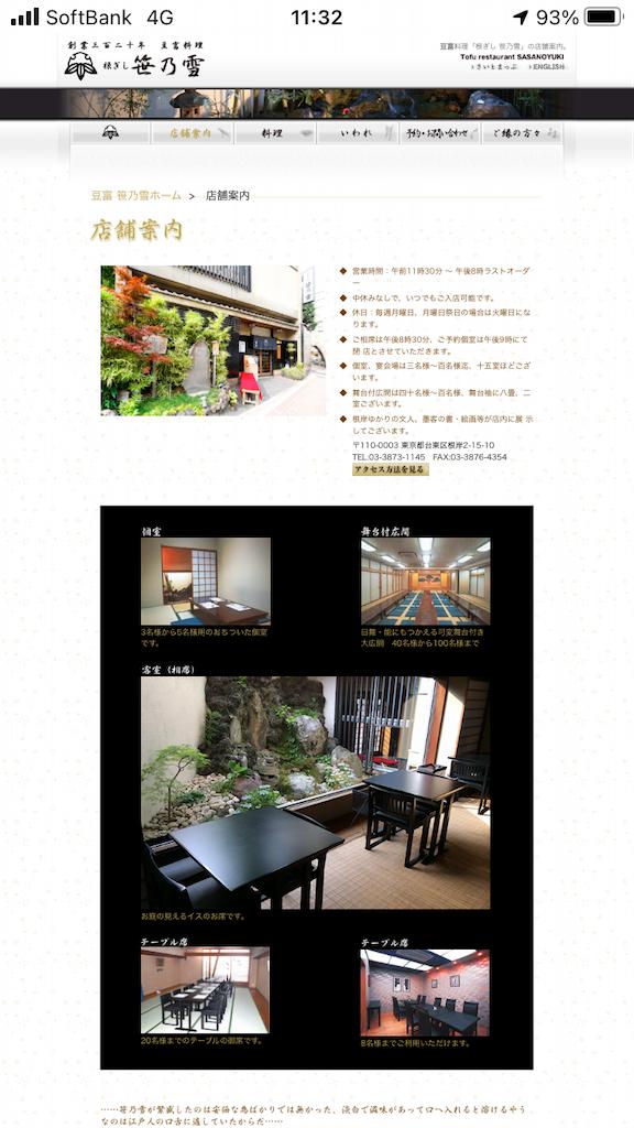 f:id:TokuheiKumagai:20210524171827p:plain