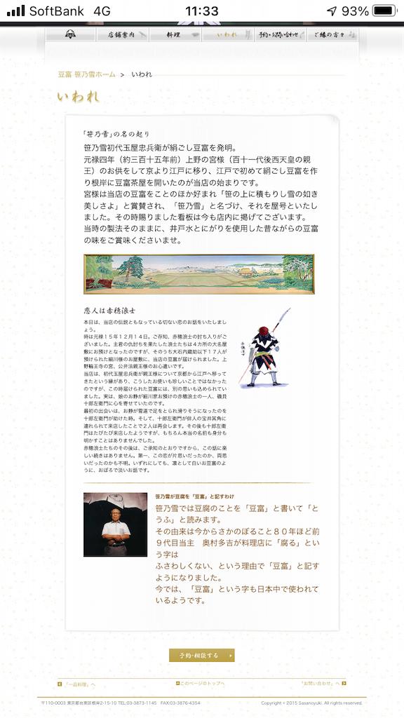 f:id:TokuheiKumagai:20210524171832p:plain