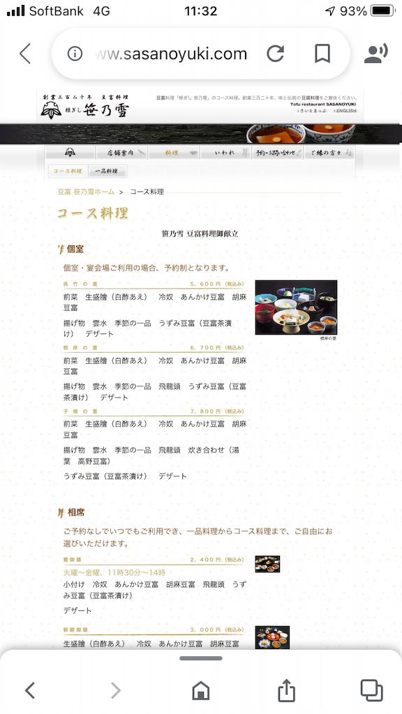 f:id:TokuheiKumagai:20210524171841p:plain