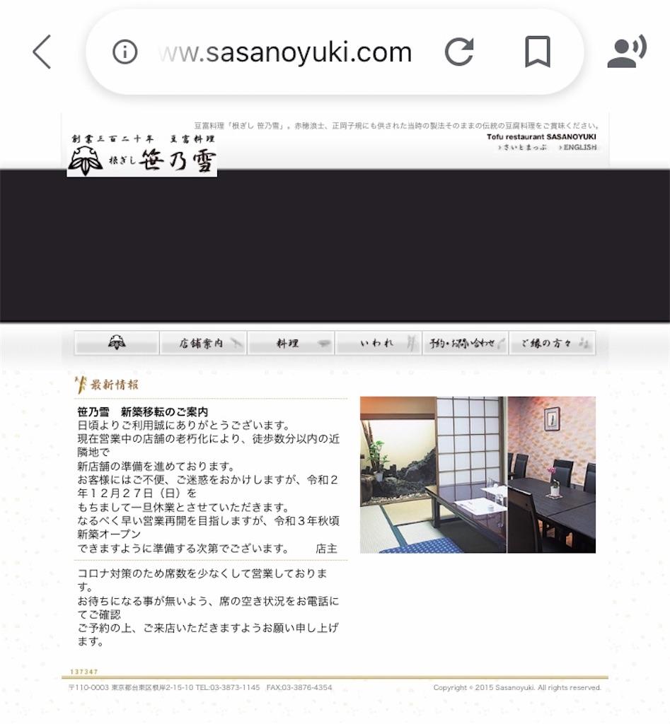 f:id:TokuheiKumagai:20210524171846j:plain