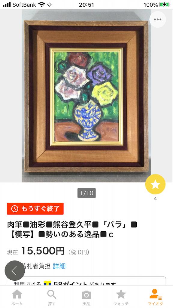 f:id:TokuheiKumagai:20210528151453p:plain