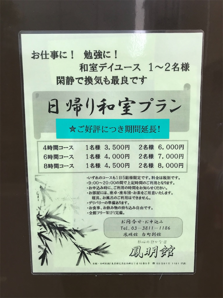 f:id:TokuheiKumagai:20210531200956j:plain